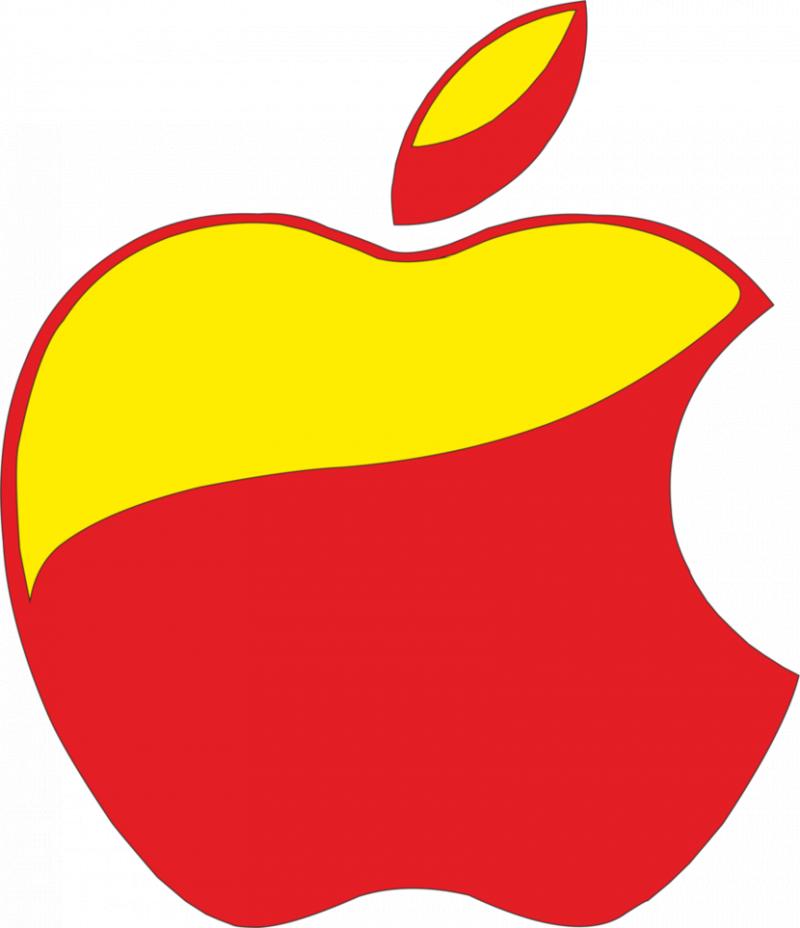 Los mejores fondos de la manzana-http://img95.xooimage.com/files/e/b/4/5-42e4266.png